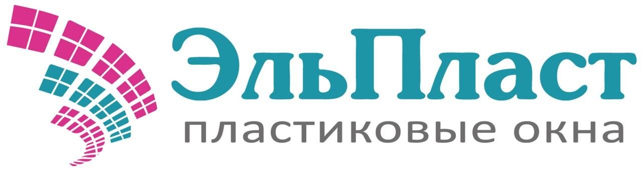 ЭльПласт - Пластиковые окна VEKA в Белгороде